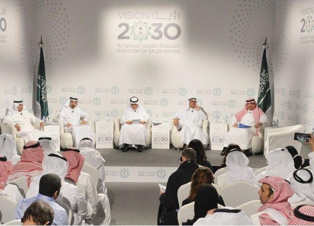 ما أبرز ما أعلن عن خطة التحول الوطني السعودية؟