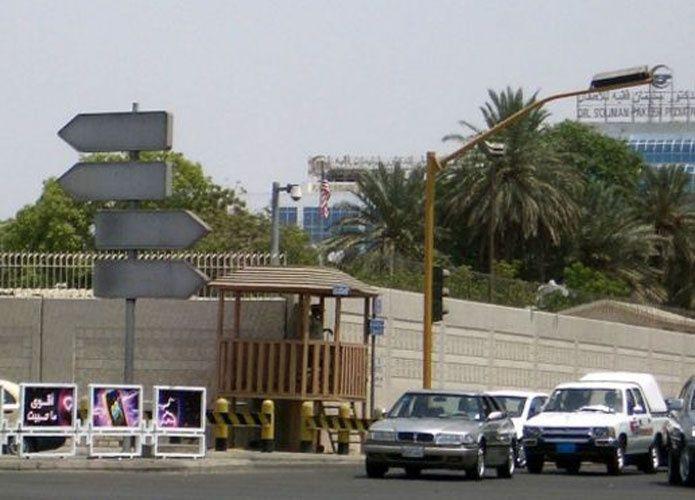مقتل مهاجم وإصابة شرطيين سعوديين في تفجير انتحاري خارج القنصلية الأمريكية بجدة