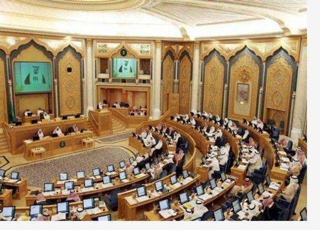 سرقات تحت قبة الشورى السعودي بينها هدية رئيس وفد برلماني دولي