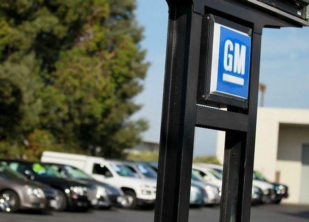 جنرال موتورز مصر تسعى لتعزيز حصتها السوقية إلى 25% في 2014