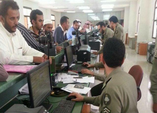 الجوازات اليمنية : إصدار نصف مليون جواز يمني لحاملي بطاقة زائر للسعودية .. الشهر القادم