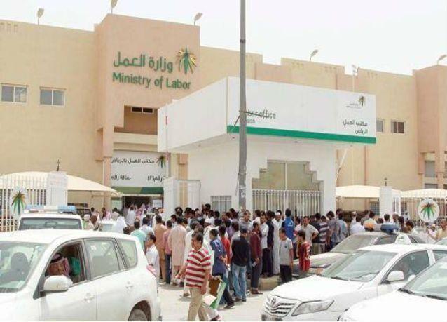 تحليل اقتصادي : 228 ألف وافد في القطاع الخاص السعودي رواتبهم أكثر من 10 آلاف ريال