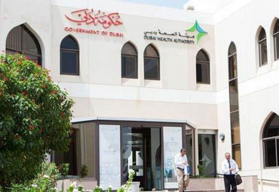 دبي: غرامات مالية على غير المؤمنين صحياً تحتسب مع نهاية ديسمبر