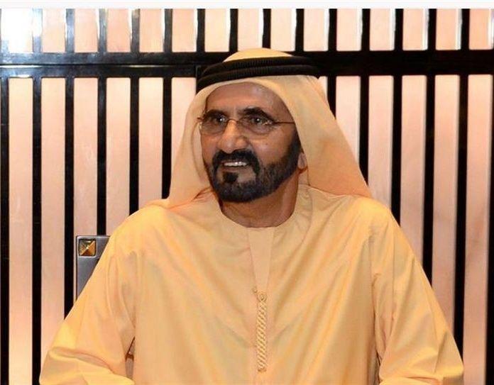 محمد بن راشد يصدر قانونا بتعديل بعض أحكام قانون محاكم مركز دبي المالي
