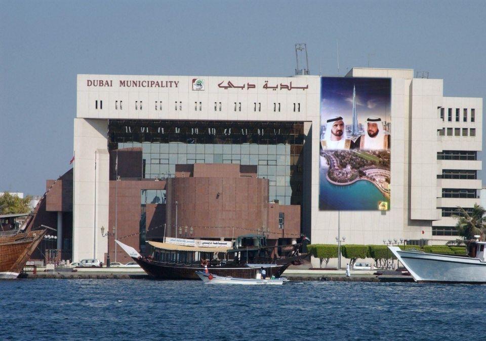 بلدية دبي تضيف 10 مواقع جديدة لمنظومة الرقابة الإلكترونية