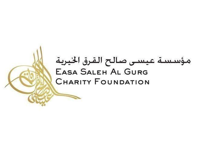 """""""عيسى صالح القرق"""" تمنح جامعة محمد بن راشد دعماً وقفياً بقيمة 5 ملايين درهم"""