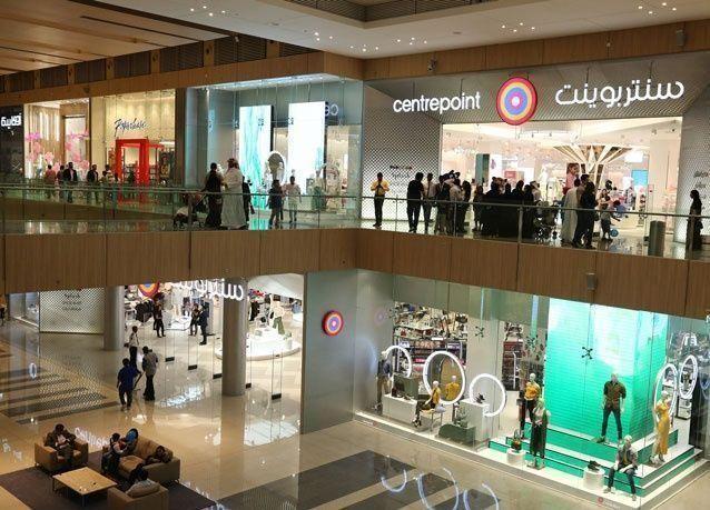 افتتاح سنتربوينت جديد في دوحة فستيفال سيتي