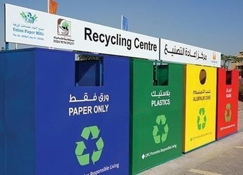 دبي تعد مخططا للتعامل مع النفايات بتقليلها إلى الحد الأدنى