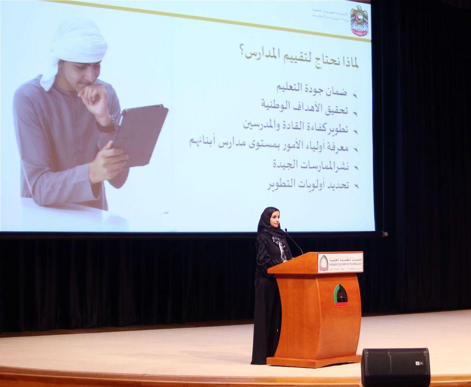 """الإمارات: """"التربية"""" تبدأ اليوم تقييم 162 مدرسة حكومية وفق آليات جديدة"""