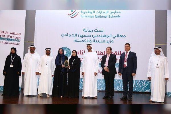 تطبيق مادة التربية الأخلاقية في جميع المدارس في الإمارات