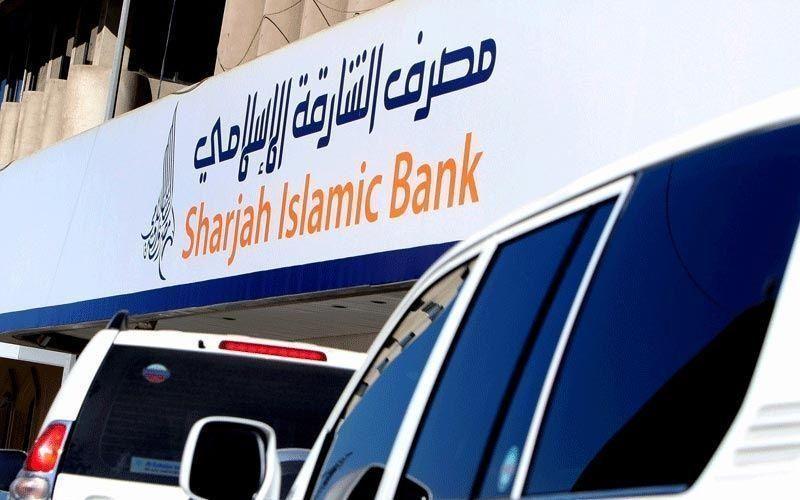 139.1 مليون درهم أرباحا صافية لمصرف الشارقة الإسلامي خلال الربع الأول من 2017