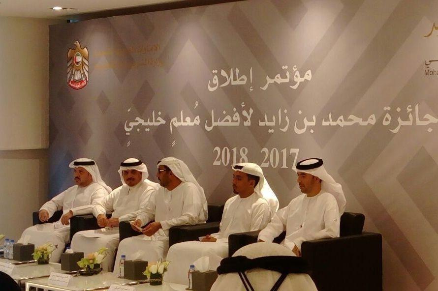 """الإمارات: إطلاق جائزة """"محمد بن زايد لأفضل معلم خليجي"""""""