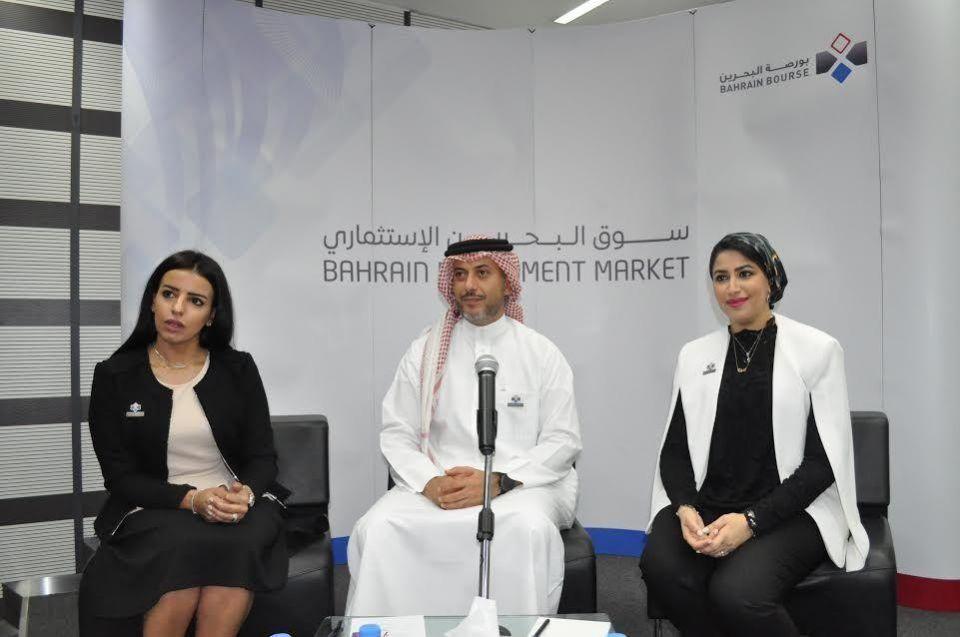 """""""سوق البحرين الاستثماري"""" يمكّن الشركات من الحصول على رأس المال"""