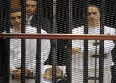 بدء محاكمة ابني مبارك بتهمة التلاعب في البورصة المصرية