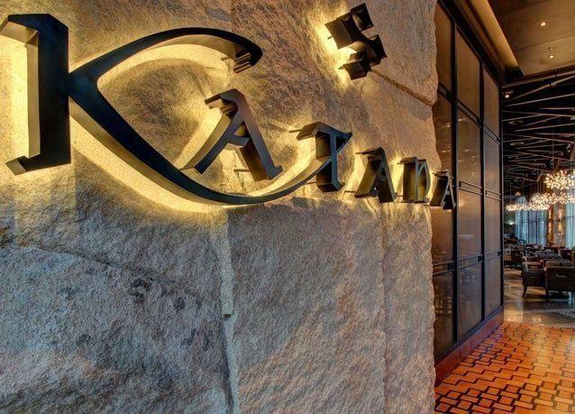 تذوق: مطعم كاتانا الياباني لرجال الأعمال في دبي