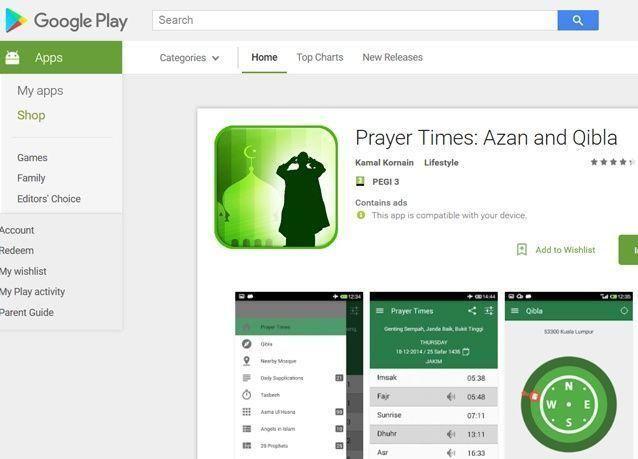برنامج مواعيد الصلاة يتجسس على الهواتف الجوالة ويسرب مواقع أصحابها