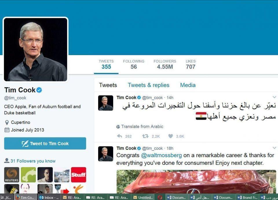 رئيس شركة أبل يغّرد بالعربية لتعزية المصريين