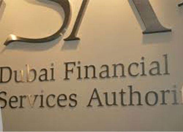 أرقام كابيتال ليمتد تسوي أوجه قصور متعلقة بالامتثال مع سلطة دبي للخدمات المالية