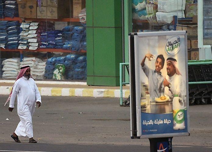 ما هي المهن الجديدة التي بات السعوديون يمارسونها أخيراً؟