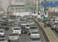 وزارة العمل السعودية تستعد لتطبيق مراقبة الأجور في القطاع الخاص
