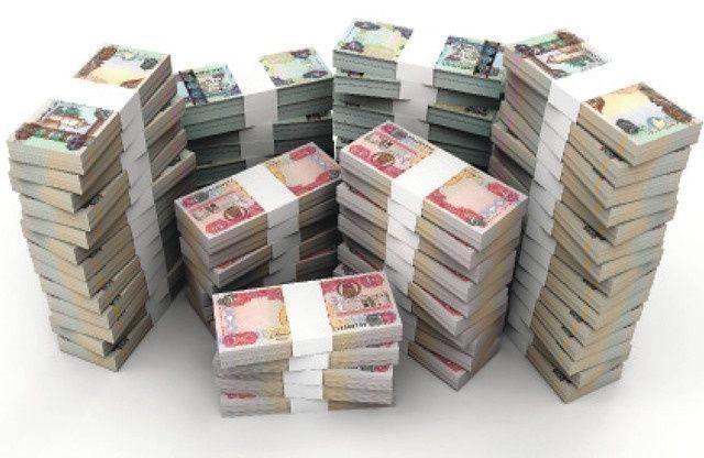 أصول 10 بنوك إماراتية تقفز إلى 1.75 تريليون درهم خلال الربع الأول