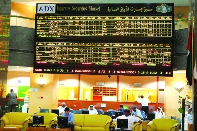 تراجع بورصات الخليج مع هبوط النفط وسهما الإتحاد العقارية وطاقة يقفزان
