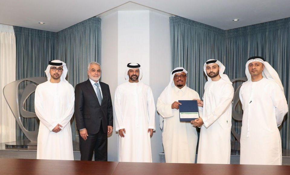 أبوظبي الوطنية للتأمين تدعم صندوق الوطن بـقيمة 4 ملايين درهم
