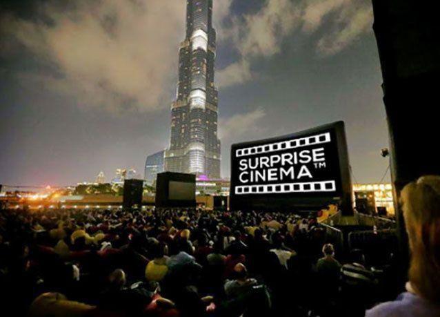 إطلاق سينما جديدة في دبي بالقرب من برج خليفة