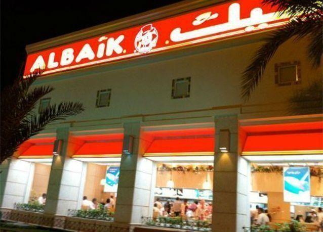مطاعم البيك أفضل مطعم سعودي محلي