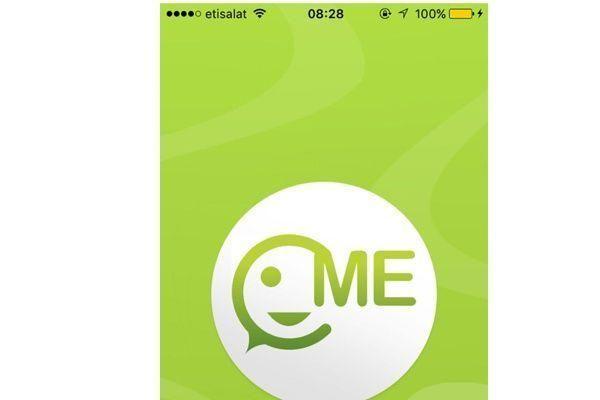 الإمارات: إطلاق تطبيق جديد للتواصل المرئي بين المعاقين سمعيا