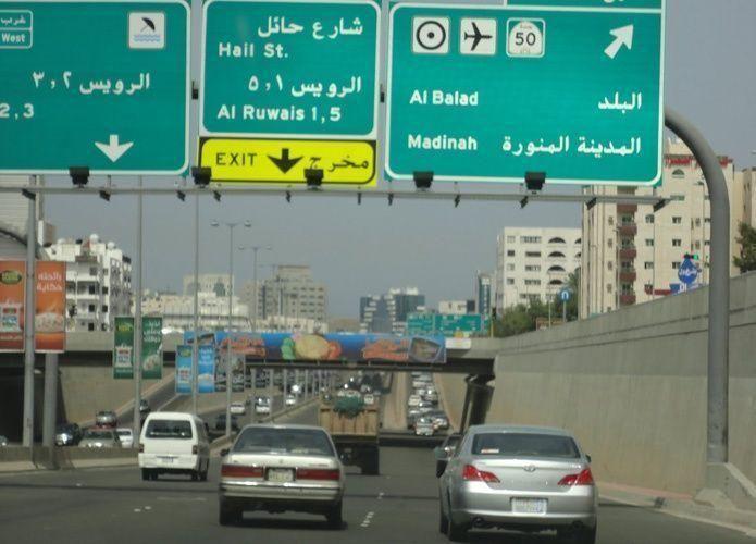 السعودية: فرض رسوم على الشاحنات التجارية مقابل استخدام الطرق