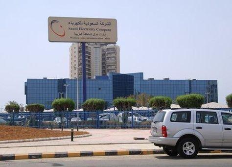 مجلس إدارة السعودية للكهرباء يوصي بتوزيع 0.70 ريال للسهم