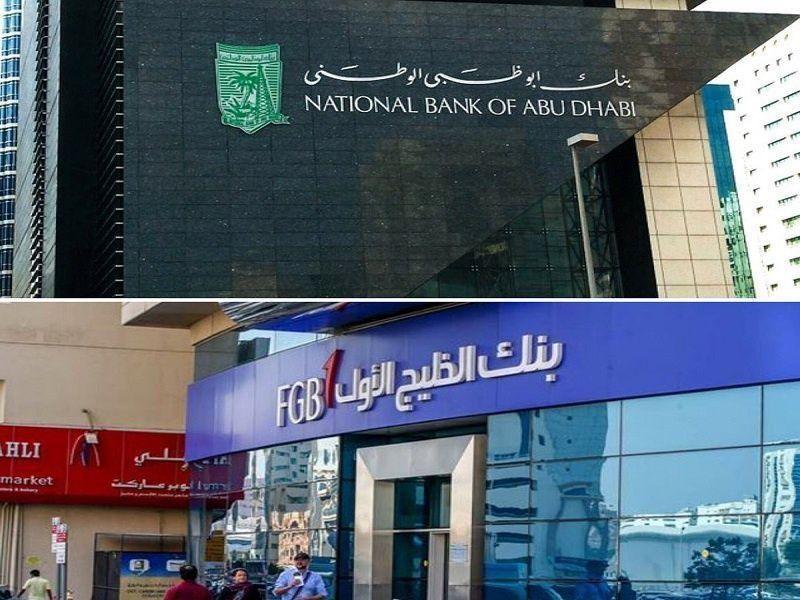 """""""بنك أبوظبي الأول"""" الإسم الجديد لأكبر بنك في الإمارات"""