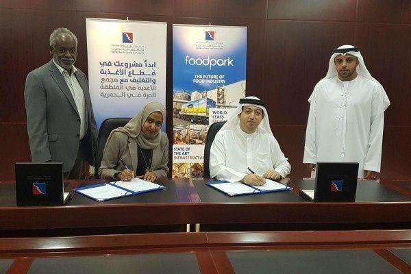 الشارقة: إنشاء مصنع للصمغ العربي بالحمرية بتكلفة 15 مليون دولار