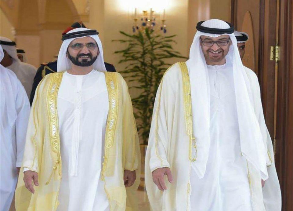 """محمد بن راشد يعلن تشكيل """"مجلس القوة الناعمة لدولة الإمارات"""""""