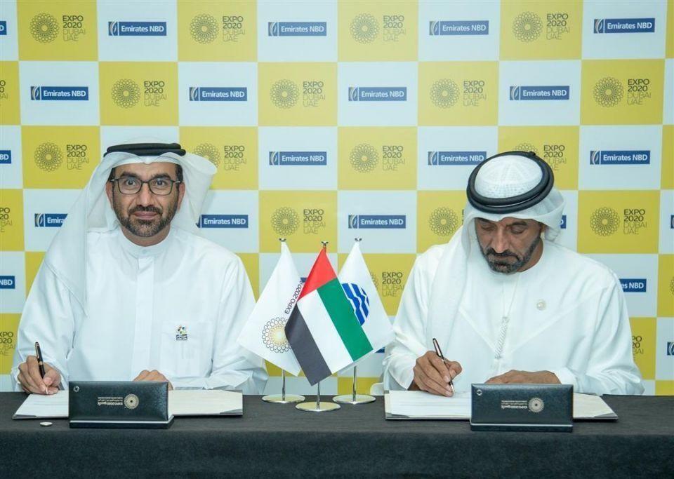 """بنك """"الإمارات دبي الوطني"""" شريكا أول رسميا لإكسبو 2020 دبي"""