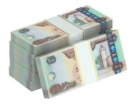 البنوك الوطنية الإماراتية تزيد أصولها 4.2% إلى 2.17 تريليون درهم