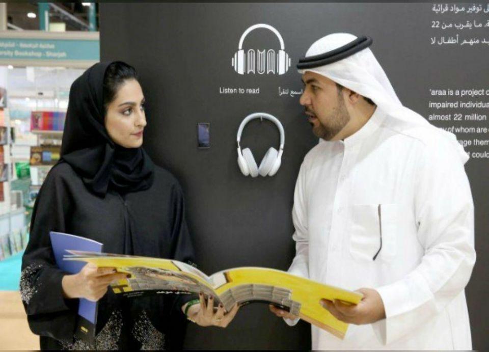 """""""كلمات لتمكين الأطفال"""" تقدم 250 كتابا لجمعية الإمارات للمعاقين بصريا"""