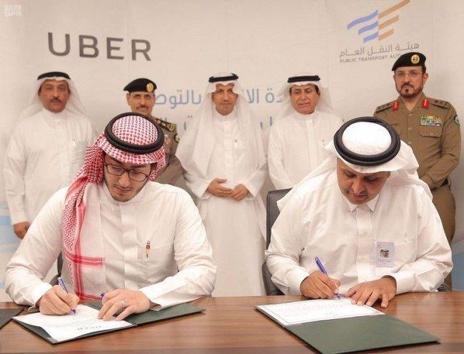 """هيئة النقل السعودية تمنح شركة """"أوبر"""" شهادة التوافق مع الأنظمة والمعايير"""
