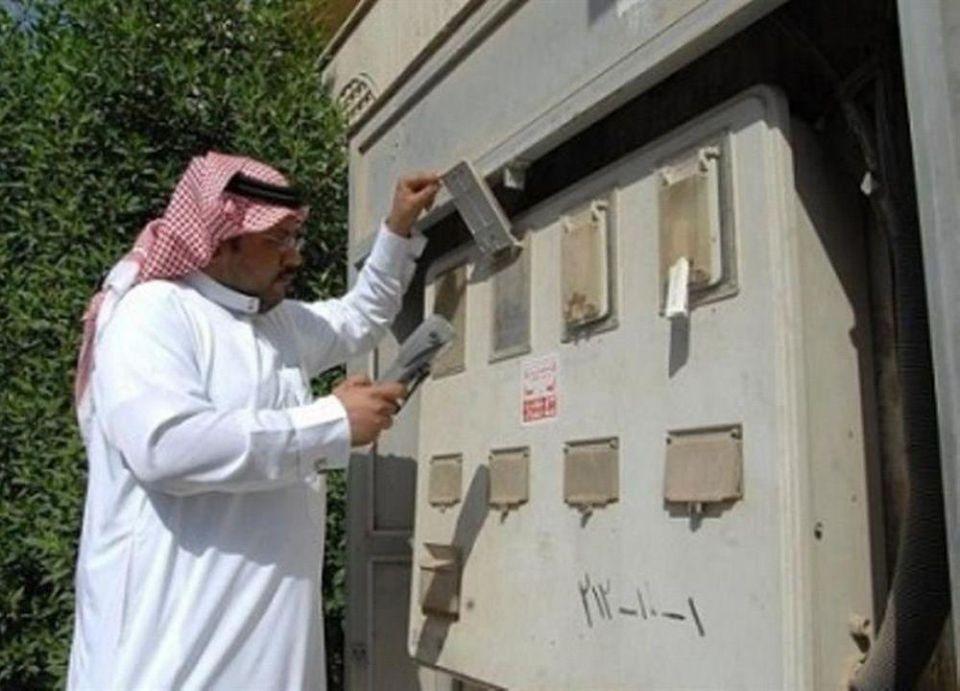 ما هي الحالات التي يحق فيها لشركة الكهرباء فصل التيار في السعودية؟