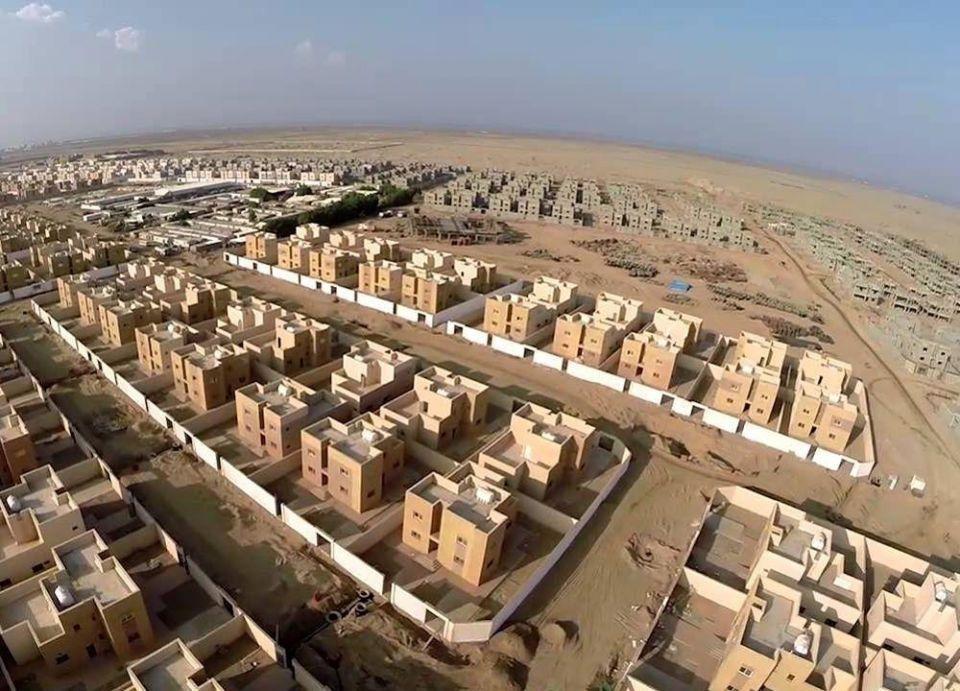 """السعودية: """"هبوط أسعار العقارات 30% وليس 14%"""""""