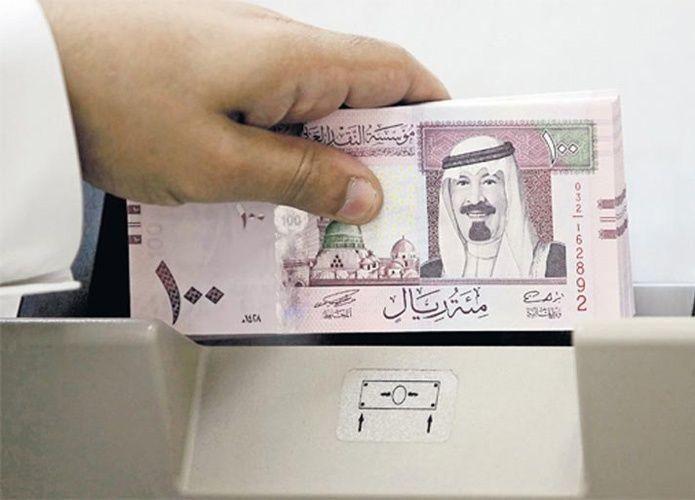 المركزي السعودي يحدد عمل مراكز التحويلات المالية بـ5 أيام أسبوعياً