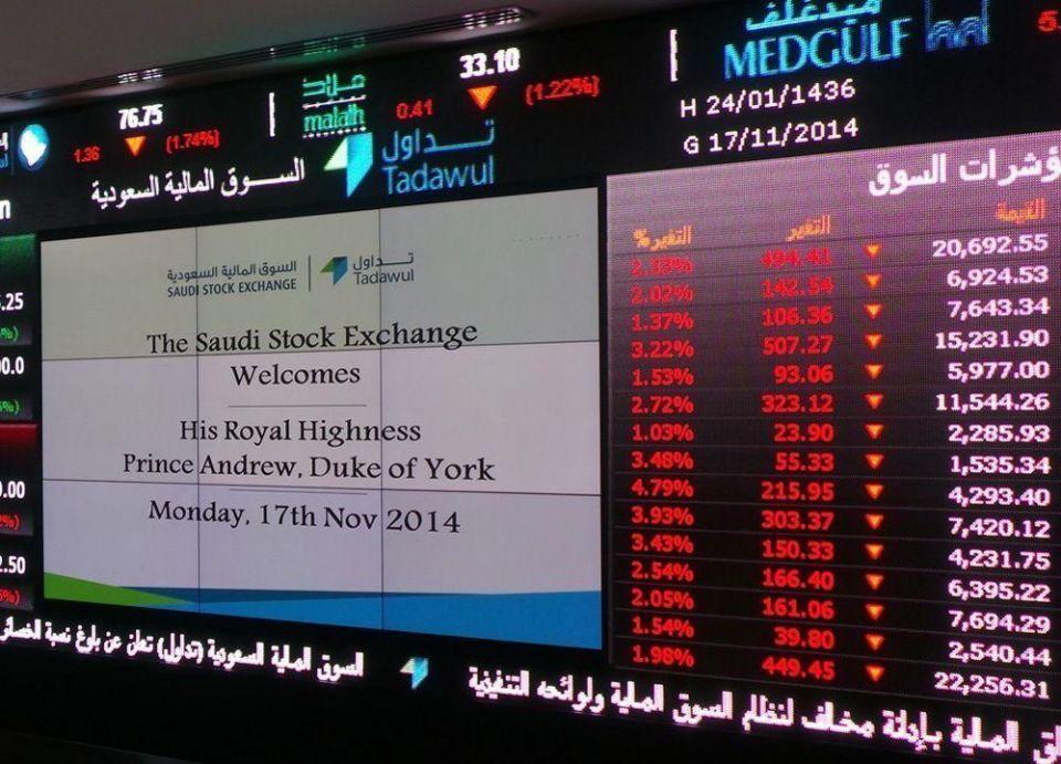 العليان تعين البنك السعودي الفرنسي مستشاراً مالياً لطرح أسهمها