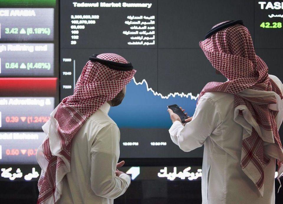 بدء تداول وحدات صندوق جدوى ريت الحرمين ثالث صندوق عقاري متداول في السوق السعودي