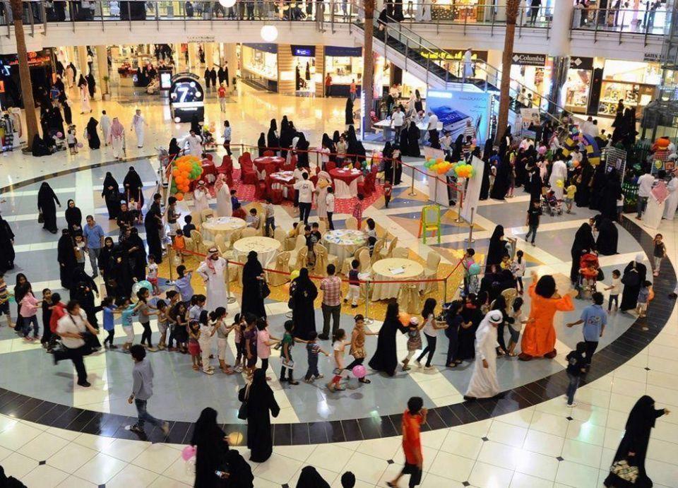 السعودية: شركة تعرض وظيفة متسوق سري والتقاضي 10 ريالات و100 و250