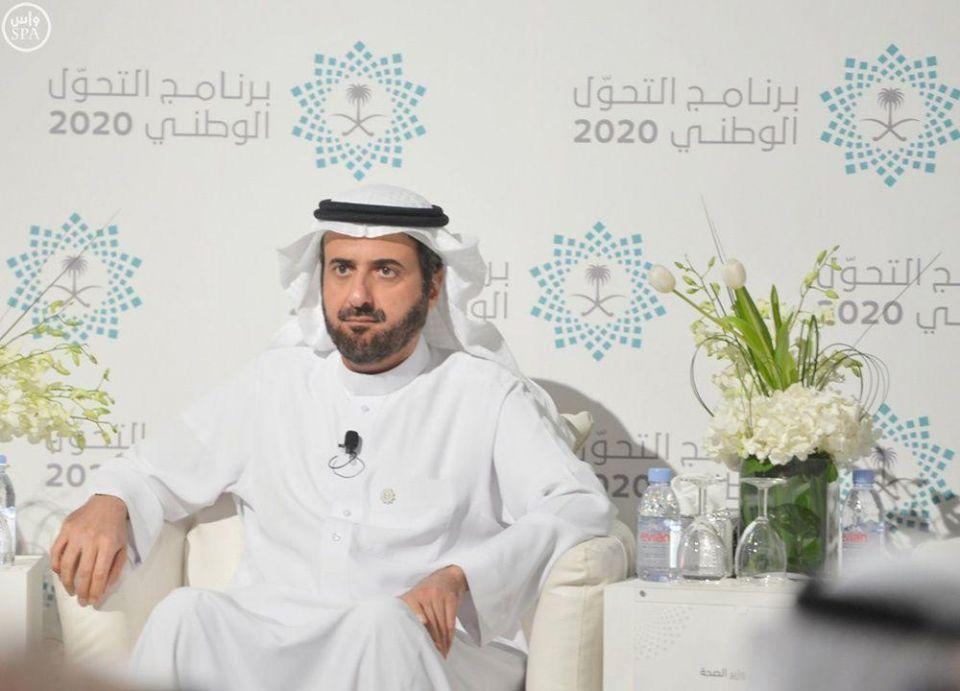وزارة الصحة السعودية تتعهد بتقديم خدمات جيدة للمواطنين بالمجان
