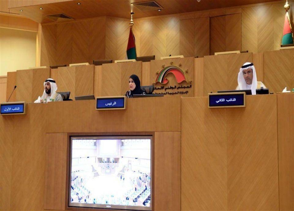 """""""الإتحادي الإماراتي"""" يوافق على مشروع قانون تداول المواد البترولية"""