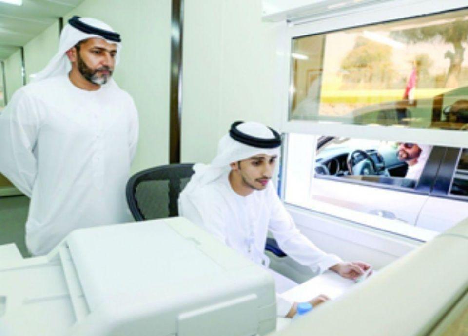 أبوظبي تفتتح مركزا مبتكرا لخدمة المتعاملين داخل مركباتهم