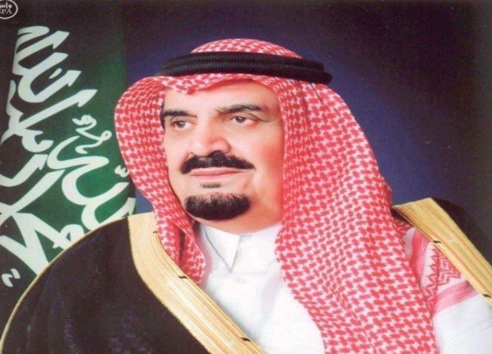 وفاة رئيس هيئة البيعة في السعودية
