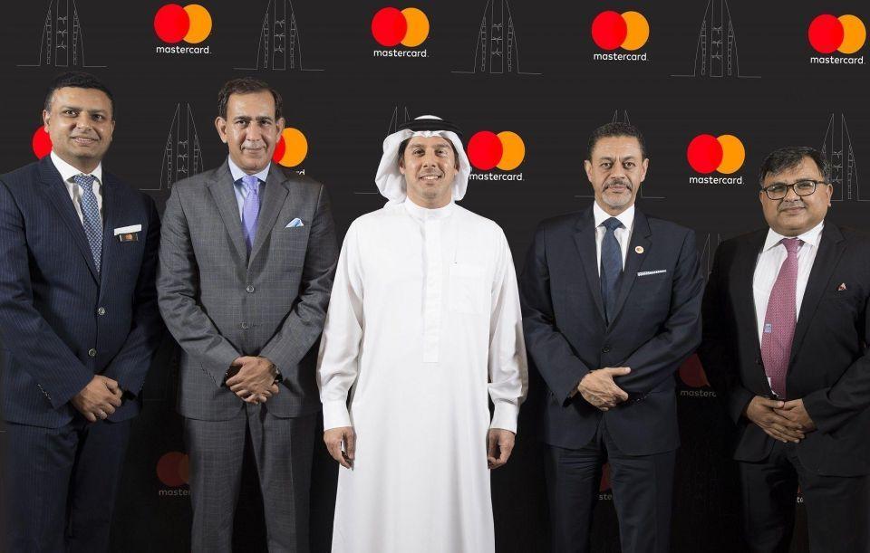 ماستركارد تفتتح مكتبها الأول في مملكة البحرين